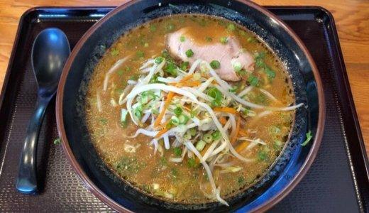 「みそや」熊本で食べれる最強にうまい味噌ラーメン!本場より美味しいよ!