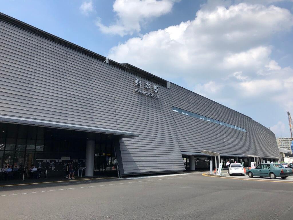 熊本駅の外観