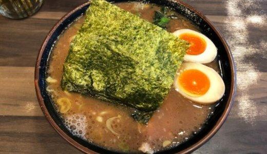 「神田ラーメン わいず」濃厚旨口醤油の横浜家系ラーメン。ほうれん草が美味!