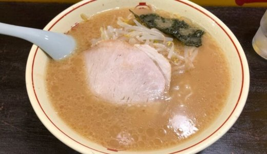 「ホープ軒(大塚店)」昔ながらの中華そば。とんこつスープで飲みのシメにバッチリ!