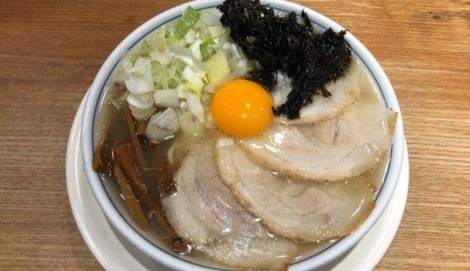 「バラそば屋」東京中野にある美味しい塩らーめん!黄身と海苔が絶妙!
