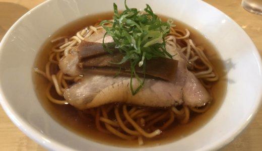 「麺商人」熊本では珍しい煮干しラーメンが堪能できるよ!スープがおいしい!