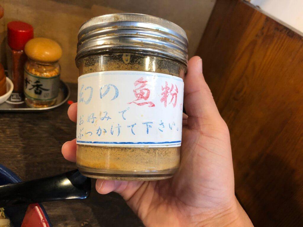 太一商店 魚粉