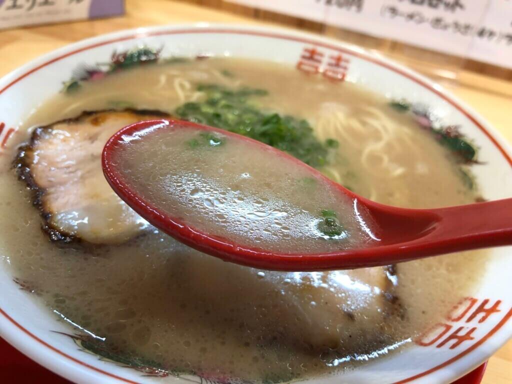 あすけのスープ