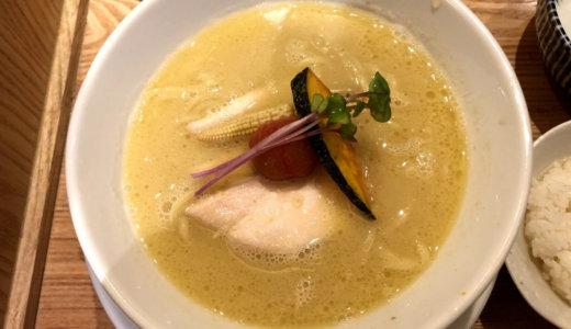 「銀座篝」札幌店で鶏白湯SOBA(とりぱいたんそば)食べてきたよ!うましっ!