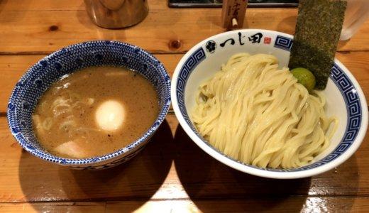 「つじ田」一杯で三度おいしい!東京でつけ麺の名店にいってきました。