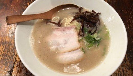 「ライフイズジャーニー」熊本の街にある隠れ家的激ウマらーめん。2種類の味が楽しめる!